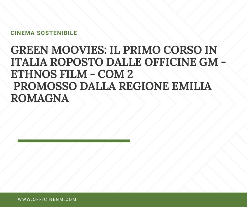 GREEN MOOVIES